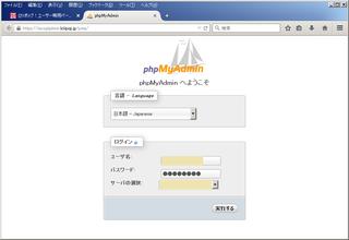 db_backup_000m.png