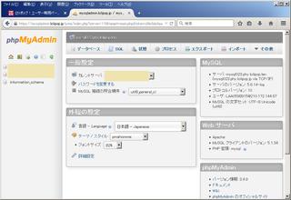 db_backup_001m.png