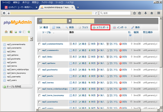 db_backup_002m.png