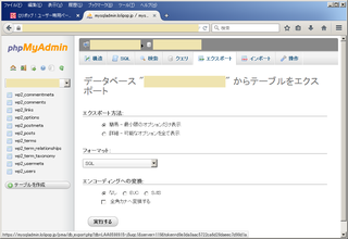 db_backup_003m.png